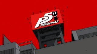 【ペルソナ5】開発秘話や裏設定も!『ペルソナ5 マニアクス』予約受付中!