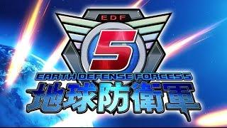 【悲報】『地球防衛軍5』の発売時期が2017年夏から2017年へ変更。実質延期発表・・・