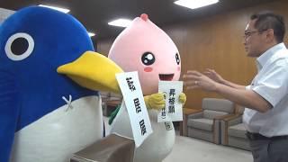 """日本一ソフトウェアのペンギン『プリニー』が""""ゆるキャラグランプリ""""に参戦!8月1日より投票スタート!"""