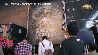 """【ガンダム】「機動戦士ガンダム VS. 」シリーズ15周年を記念して""""れなれなさん""""が描いた黒板アートが素晴らしい!"""