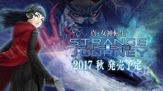 【アトラス】『真・女神転生 DEEP STRANGE JOURNEY』PV第2弾を公開!4分に渡る動画でキャラクター・システムを解説!