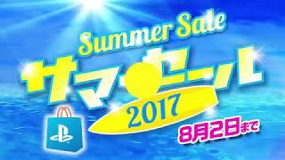 【PSPlus】Playstation Storeでサマーセール開催!『仁王』や『グラビティデイズ2』など50タイトル以上が値下げ!