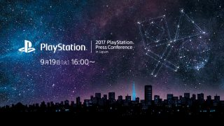 『2017 PlayStation® Press Conference in Japan』での発表内容まとめ[前編]
