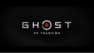 【PGW2017】『Ghost of Tsushima(ゴースト オブ ツシマ)』インタビュートレーラーから新たな情報が判明!