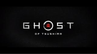 【PGW2017】日本を舞台にしたオープンワールド「GHOST OF TSUSHIMA(ゴースト・オブ・ツシマ)」公開!