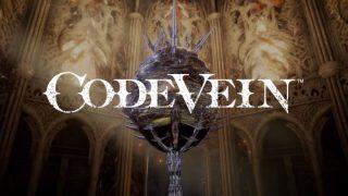 【バンナム】『CODE VEIN(コードヴェイン)』活動拠点を紹介するトレーラーを公開