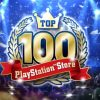 【セール】PS Store売り上げトップ100タイトルを特集した最大80%OFFセールを開催!