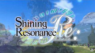 【セガ】PS4®版『シャイニング・レゾナンス リフレイン』 プロモーション映像を公開!